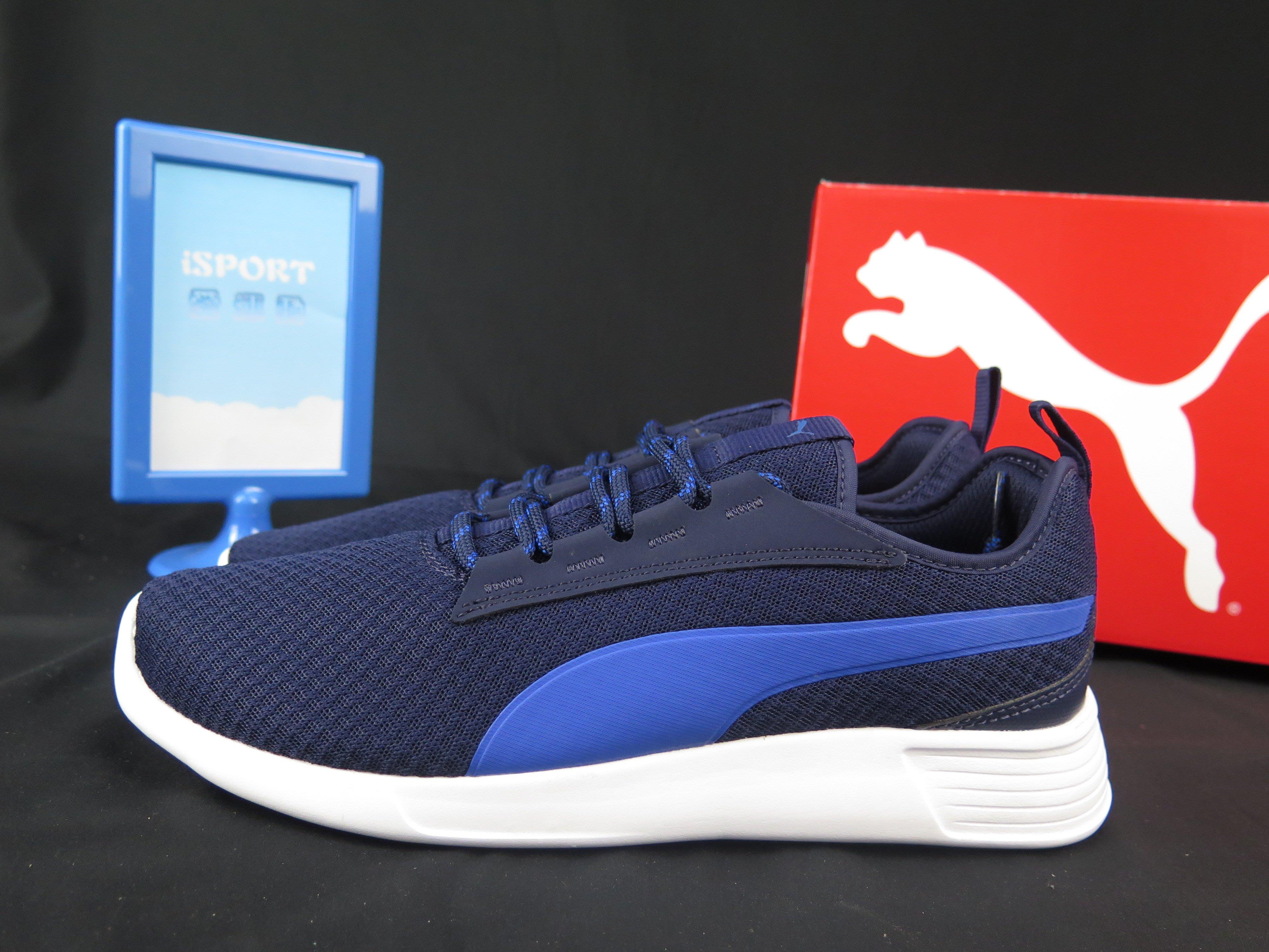 【iSport愛運動】PUMA ST TRAINER EVO V2 休閒鞋  正品 36374210 男款