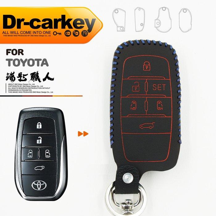 【鑰匙職人】TOYOTA 2016 ALPHARD 豐田 汽車 晶片 鑰匙 皮套 智能鑰匙 滑門款 鑰匙皮套