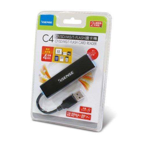 【米路3C】Esense C4 CF/SD/MS/T-FLASH 讀卡機 USB讀卡機 記憶卡 讀卡機