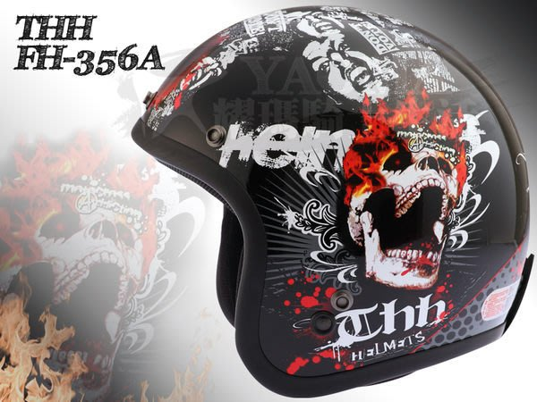 THH安全帽_復古帽|FH-356A/FH356A(SKULL火燒骷髏)-消光黑/ 亮黑『耀瑪騎士生活機車部品』