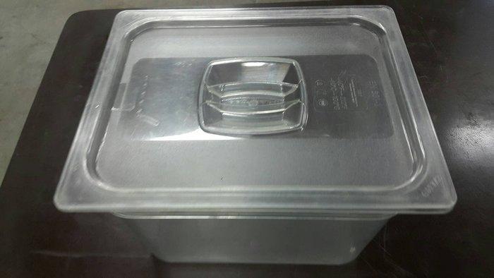 達慶餐飲設備 八里倉庫 二手商品 1/2沙拉盆