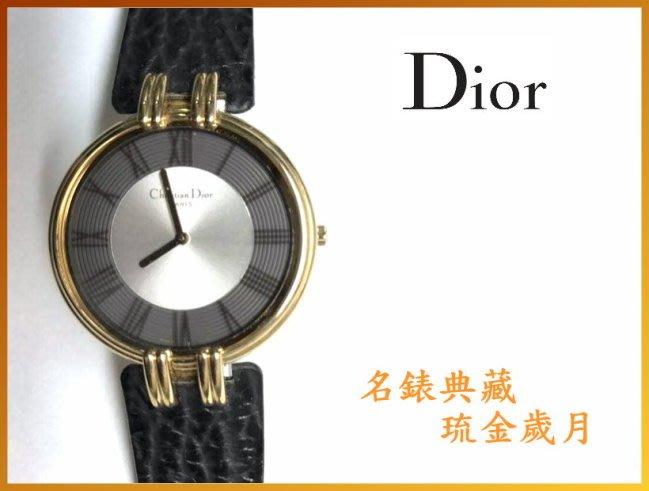 【宏恩典精品】【W5858】Christian Dior 迪奧 CD錶 女錶 ~優雅經典 浪漫高貴~