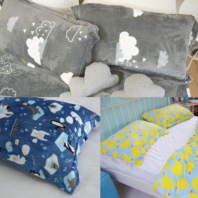 法蘭絨/枕套  法蘭絨枕頭套1入【綜合花色頁面】絲薇諾(2入特價200元)