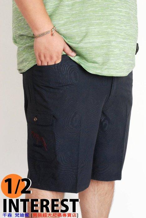 千森梵迪妮 加大尺碼-台灣製精品運動休閒短褲【36~52腰】吸濕排汗-黑142369-88