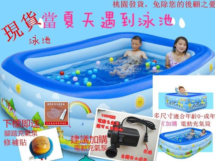 現貨多功能充氣泳池泳池戲水池釣魚池充氣水池沙池家庭游泳池家庭戲水池成人嬰幼兒游泳池球池泳圈兒童充氣泳池長方形加厚三環