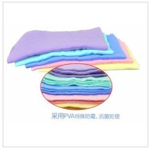 晶華屋--大號超強吸水仿鹿皮巾|吸水乾髮巾|清潔洗車巾|擦車布|寵物擦毛巾40*30CM (不挑色)