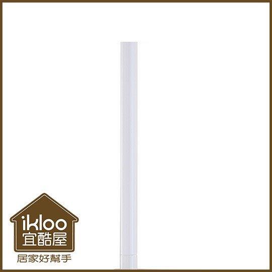 08/【ikloo】頂天立地-加長管(55cm)