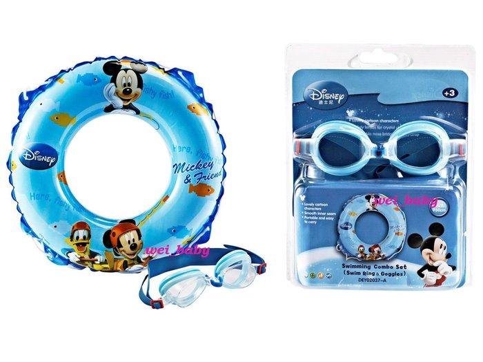 泳鏡+泳圈 正版 迪士尼 米奇 泳鏡+ 50cm (附拉繩) 游泳圈 套裝組 兩件組超值組