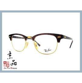 JPG 京品眼鏡 雷朋 眼鏡 RB 5...