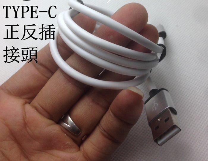 【妞妞♥3C】TYPE-C 鋁合金頭 USB3.1傳輸充電線快充線HTC m10 XZ u ultra premium