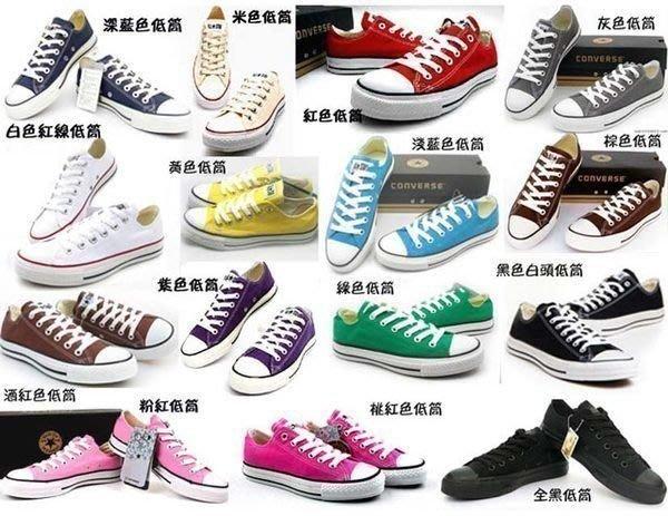 GOGO SHOP☆Converse ALL STAR帆布鞋情侶休閒鞋 男鞋運動鞋all starN字鞋Toms懶人鞋
