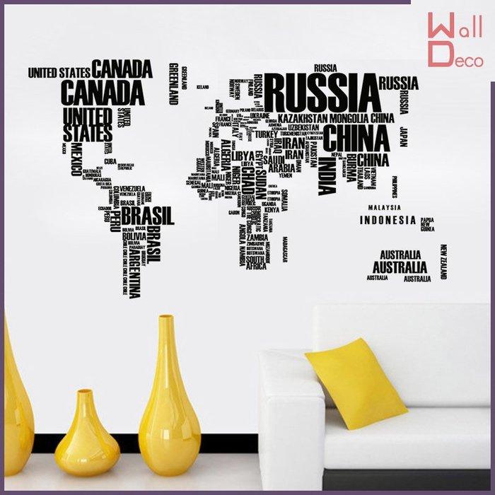 微趣 世界地圖壁貼 黑色英文 含稅開發票 可 高 無痕  裝飾 民宿飯店餐廳佈置 壁紙牆紙