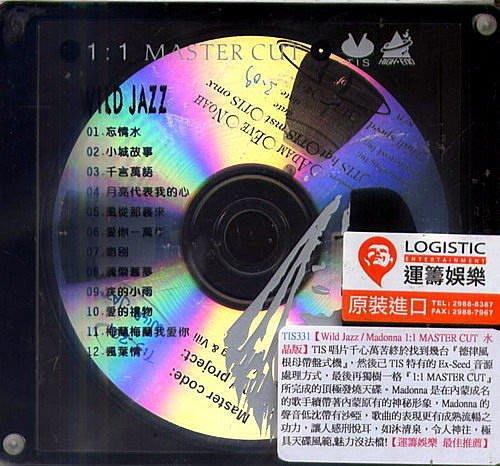 Madonna / Wild Jazz 1:1 MASTER CUT 水晶版 / 馬丹 / TIS331
