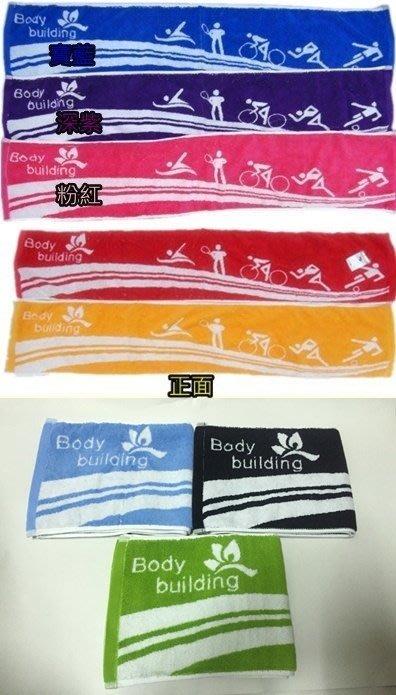 台灣製 4兩 色紗提花 運動毛巾