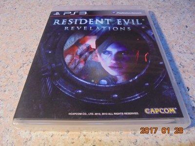 PS3 恶灵古堡-启示1 Biohazard Revelations 英日合版 直购价600元 桃园《虾米小铺》