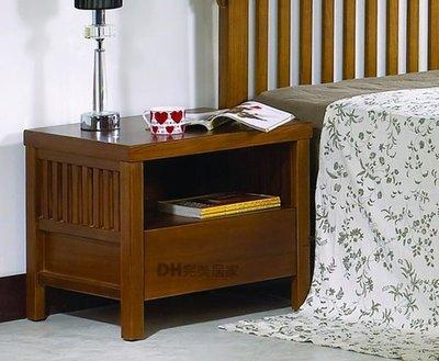 【DH】貨號N057-3《娜斯》精製實木柚木雙抽床頭櫃/床邊櫃˙質感一流˙主要地區免運