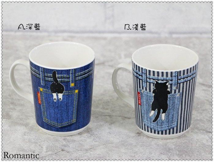 浪漫派飾品 K36-@ 口袋貓 一組2入 兩款可選