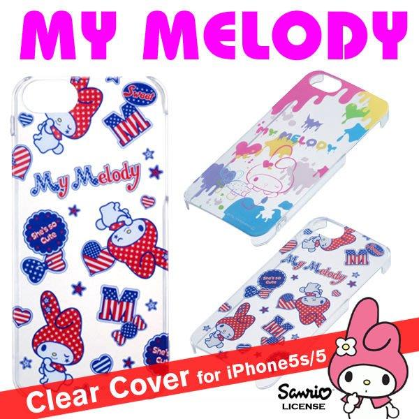 尼德斯Nydus~* 日本最新 三麗鷗 Melody 美樂蒂 保護殼 手機殼 透明 iPhone5 5S 共兩款