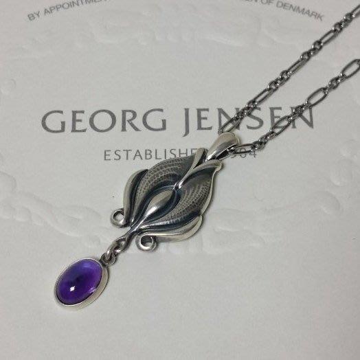 【小麥的店】GEORG JENSEN 喬治傑生 ♥2012年度紫水晶項鍊