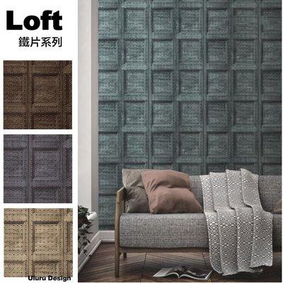 Loft 重工業風格 粗礦鐵片造型 3...