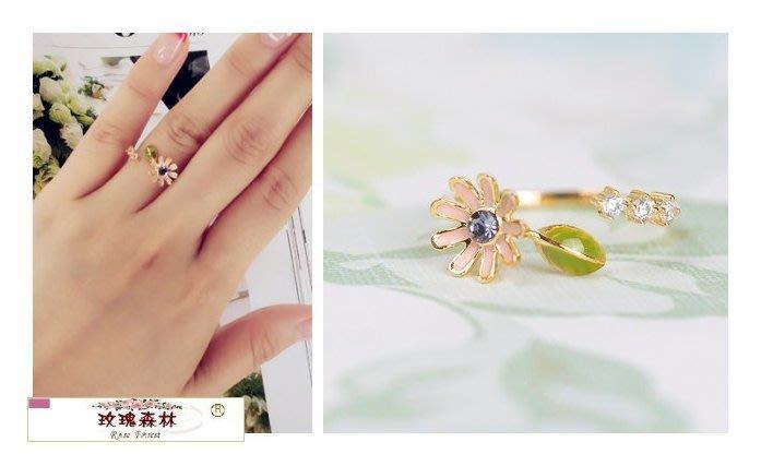 玫瑰森林-- ☆° 精緻嚴選~氣質美人 粉色花朵綠葉 水鑽  開口戒指可調節戒指
