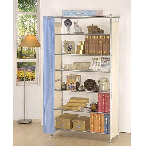 【家具先生】W7型90公分層架可升級成完全防塵層架衣架/工作桌電腦桌鞋櫃茶几桌全身鏡