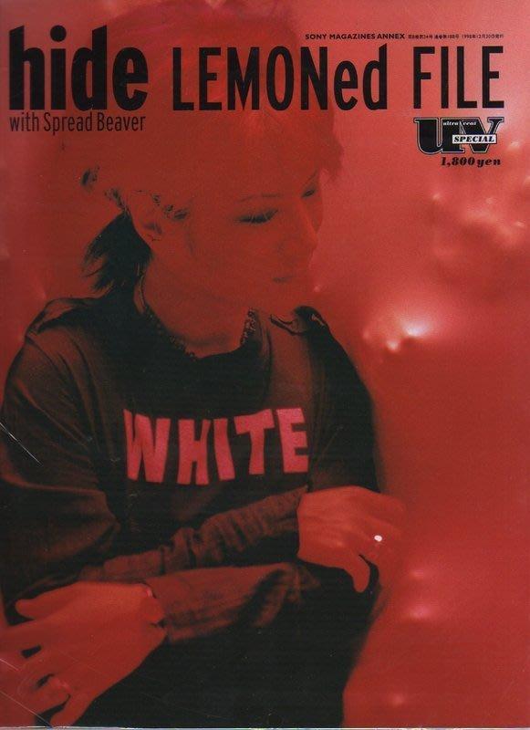 HIDE (X JAPAN) LEMONED FILE WITH SPREAD BEAVER 日本進口雜誌