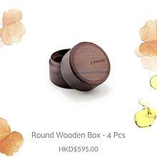 Canvas wooden box 原木打造 香薰油 木盒