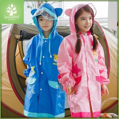 【Kathie Shop】韓國品牌小鹿款透氣帶書包位防水兒童雨衣雨具 正品