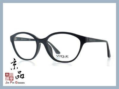 【VOGUE】VO 2764 F 亮黑色框 光學眼鏡 公司貨 JPG 京品眼鏡