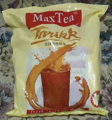 【新加坡美食小館】MaxTea Tarikk美詩泡泡奶茶 (25g×15包/袋)~超夯印尼奶茶、熱銷NO. 1新貨到~