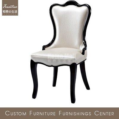 HOME MALL~愛潔卡韓風餐椅(C2098) $3500元(雙北市1-4F免運費)7N (歡迎來電詢問)
