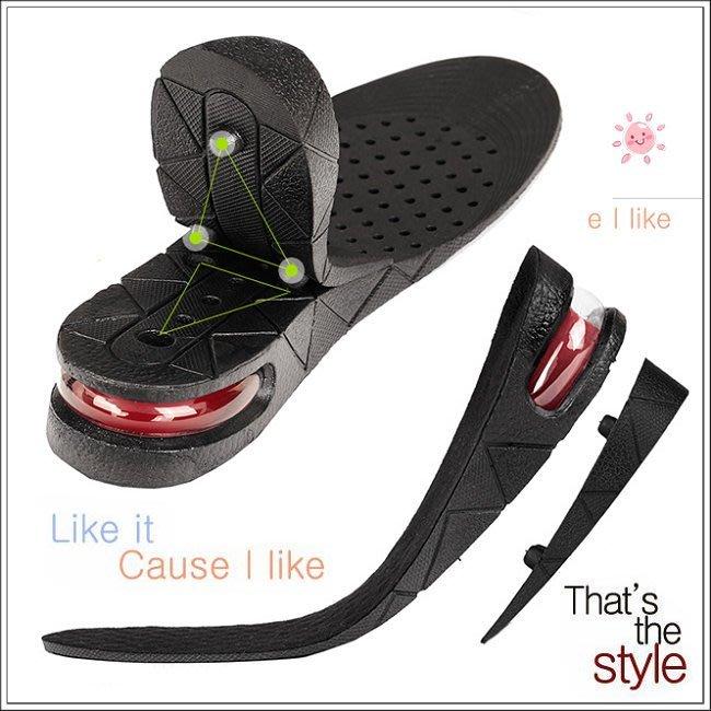 你@魔法屋【CC016】最新款/隱形氣墊增高鞋墊/透氣防臭舒適/二層/增高5CM