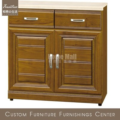 HOME MALL~ 樟木色實木2.7尺碗盤櫃(620A含石面) $3900~(雙北市免運)7S