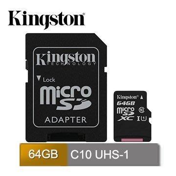 金士頓 Kingston MicroSDXC Class10 UHS-I 64GB 記憶卡(SDC10G2/64GBFR