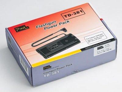 呈現攝影-品色 TD-381 閃光燈外接電池盒 功能同 canon CP-E4 快速回電包 580EXII 580EX 有貨