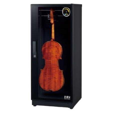【六絃樂器】全新防潮家 FD-116EV 指針顯示型116公升小提琴防潮箱 / 五年保固 終身保修
