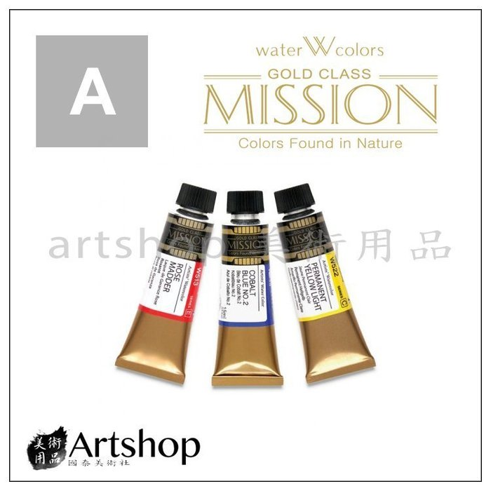 【Artshop美術用品】韓國 MIJELLO 美捷樂 MISSION 藝術家金級水彩 15ml (A級) 單色