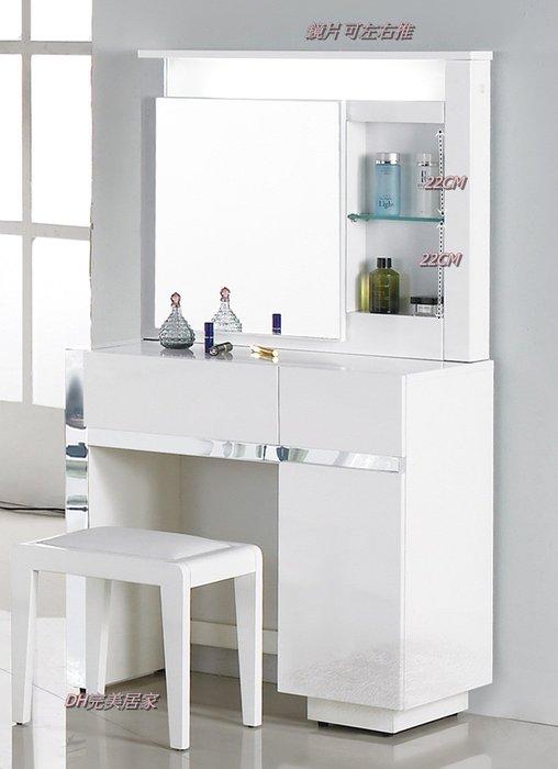 【DH】商品貨號N524-2商品名稱《芬妮》3.5尺精製白色亮烤六斗櫃(圖一)台灣製品質保證。主要地區免運費