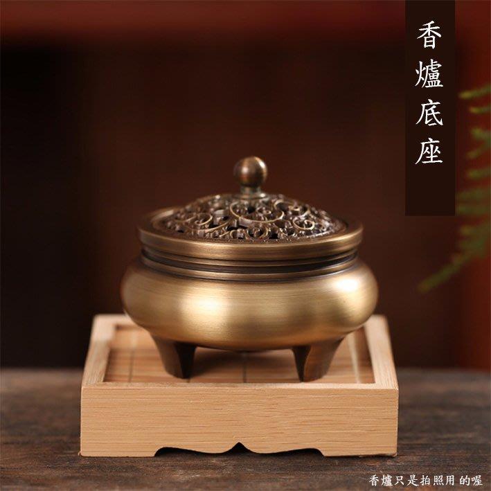 *六蓮*竹方形香爐底座托香器茶壺花瓶奇石珠寶玉器手串古玩竹方形擺件底座