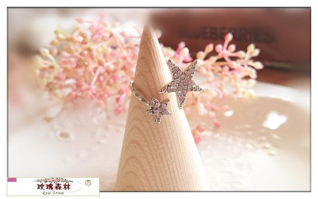 玫瑰森林-- ☆° 精緻嚴選~個性時尚大小 銀色五角水鑽星 開口戒指 (特價)