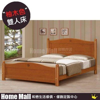 HOME MALL~格斯雙人5尺圓柱柚木色床架 $9950~(雙北市免運)8C~(歡迎來電詢問)