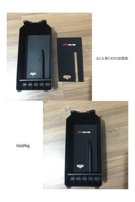 BENZ X253 GLC COUPE 中央扶手 零錢盒 扶手箱 隔板 收納 置物盒 250 220D 中央扶手 加深版