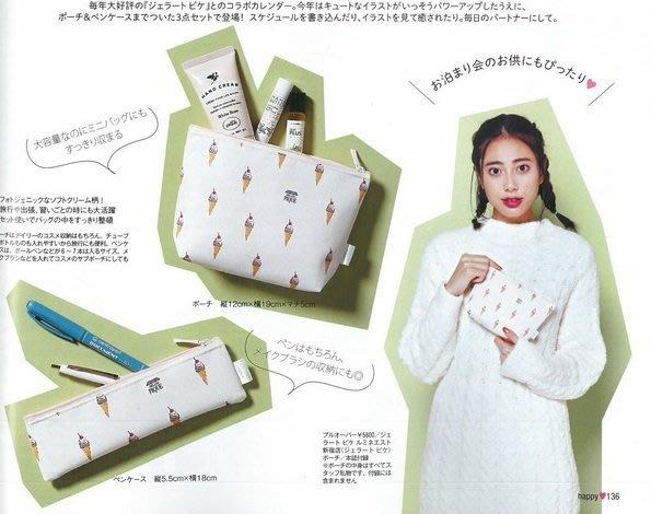 ~MYWAY ZAKKA~日文雜誌MORE附錄~gelato pique冰淇淋兩件組~10