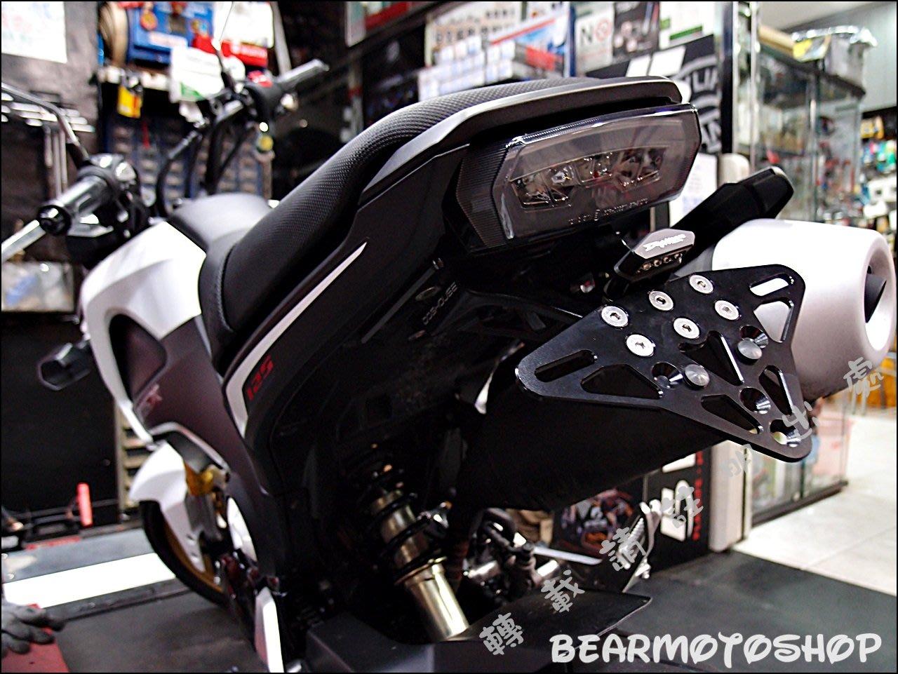 【貝爾摩托車精品店】惡搞手工廠 HONDA MSX 125 SF CNC 大牌架 牌照板 后土除 GROM 多色可選