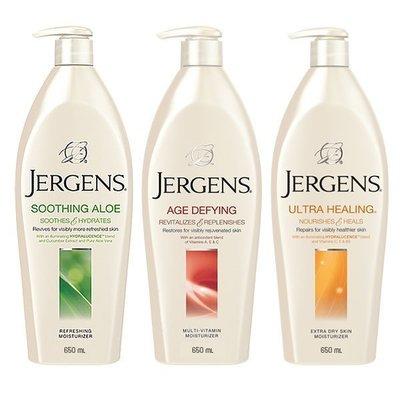 ☆°╮《艾咪小鋪》☆°╮新包裝 Jergens 珍柔  保濕 乳液 身體乳 650ml 三款 極乾燥 維他命 蘆薈