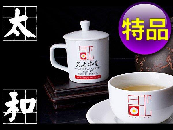 【名池茶業】㊣特品烏龍【阿里山太和】手採高山茶葉(青茶款)風味絕佳(一斤)