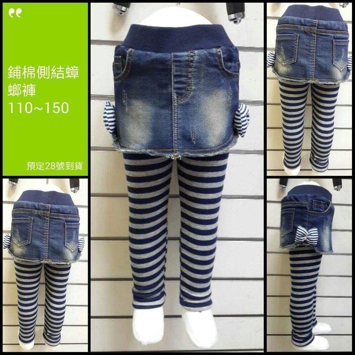 *小屁孩童裝*  蝴蝶結條紋牛仔裙褲 (Ku1-005)