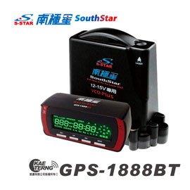 【皓翔】南極星 星鑽 GPS-1888BT 雲端衛星分離式測速器
