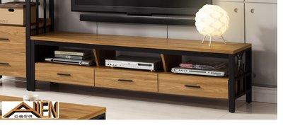 亞倫傢俱*甘克浮雕木紋6尺電視櫃